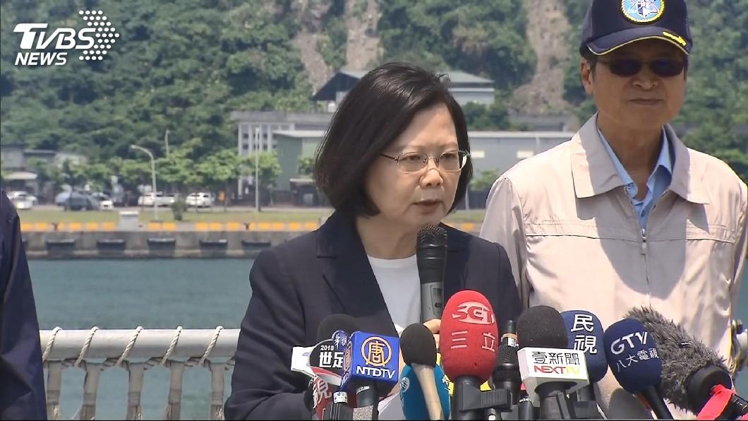 圖/TVBS 快訊/總統開國安會議 對中共軍演秉持不挑釁