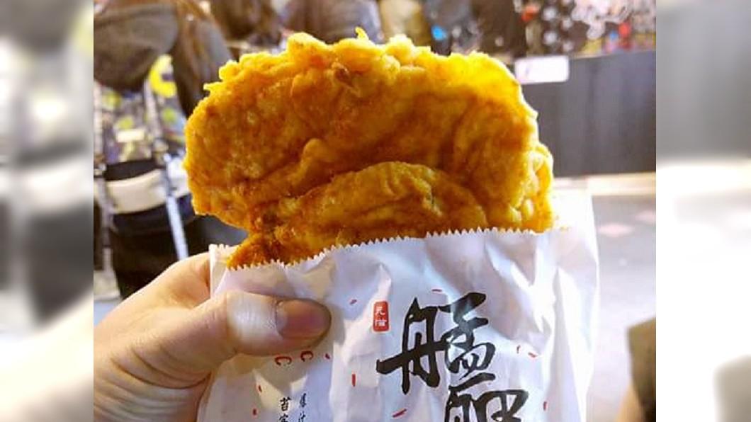 圖/艋舺雞排臉書