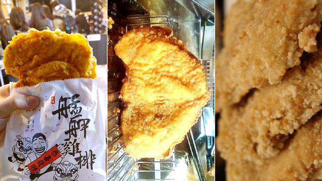 圖/艋舺雞排臉書、天使雞排臉書、台灣鹽酥雞臉書 國民點心炸雞排 網友最愛的是哪十大?
