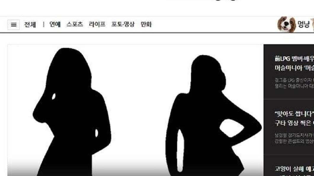 圖/翻攝自《Sports Kyunghyang》 韓演藝圈驚爆數百裸照外流 女團成員、名模疑受害