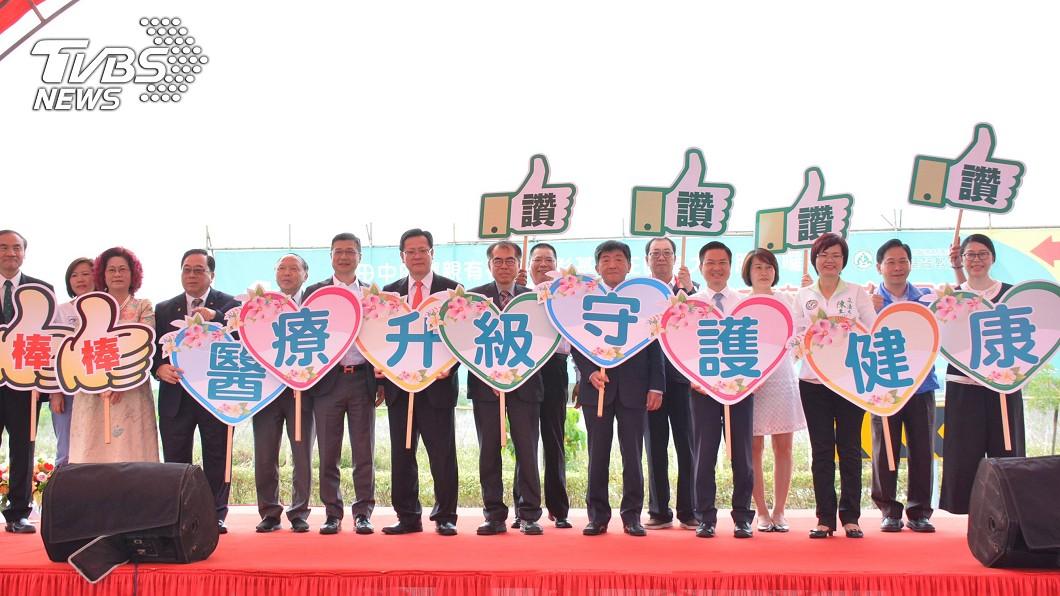 圖/中央社 田中基督教醫院進駐 增南彰化醫療資源