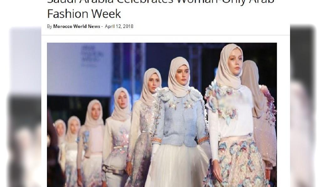 圖/翻攝自Morocco World News