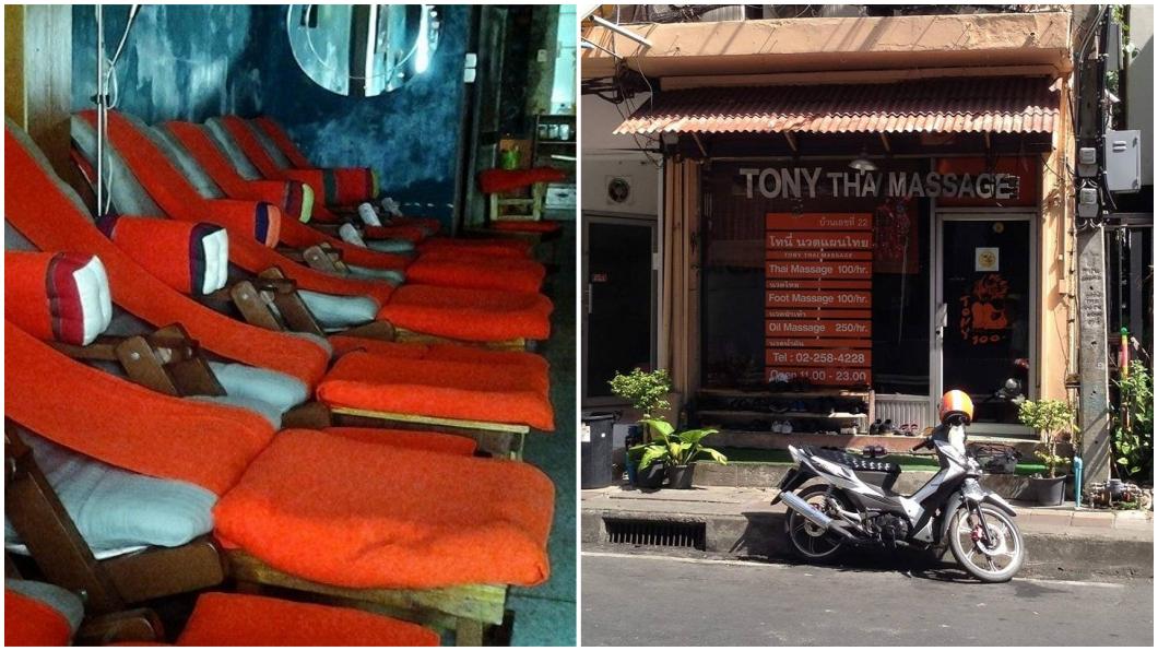 圖/擷取自Tony Thai Massage Facebook 疑似聽到拆保險套聲音?台女赴泰按摩被性侵
