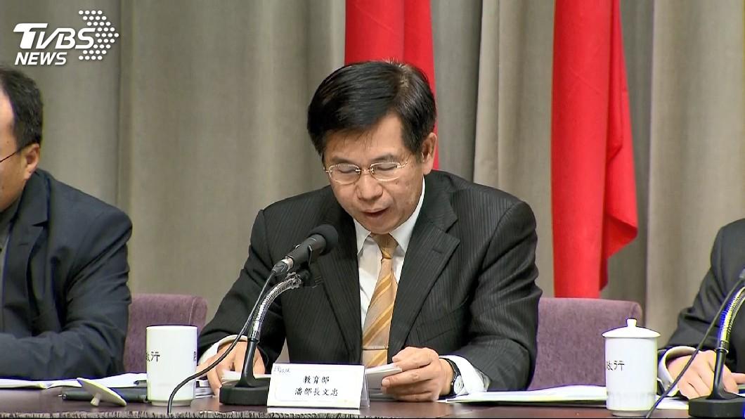 圖/TVBS資料畫面 卡管案教育部長下台!台大教授諷潘文忠「現世報」