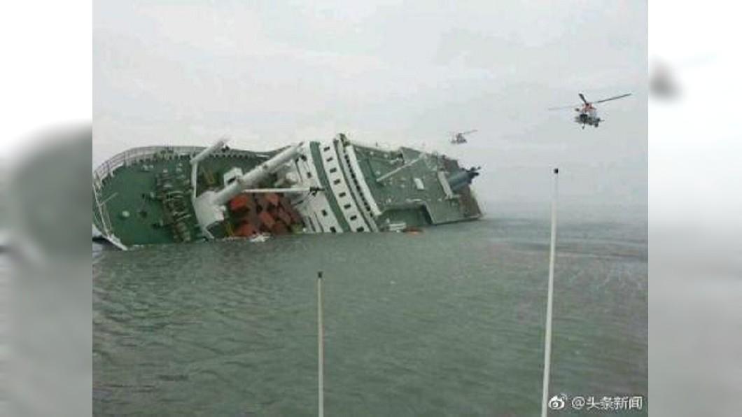 圖/頭條新聞微博 世越號船難將滿4年 調查潛艇撞擊可能性
