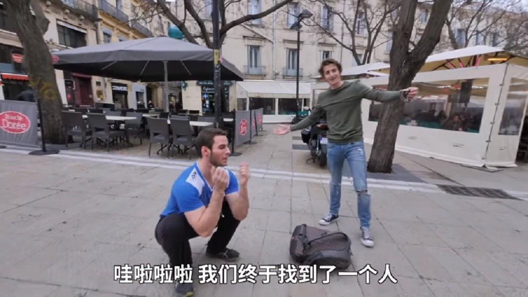 圖/翻攝自信誓蛋蛋YouTube