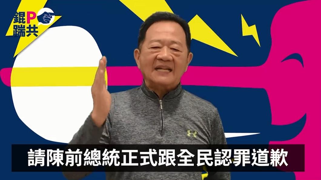 圖/翻攝自李錫錕 Power錕臉書