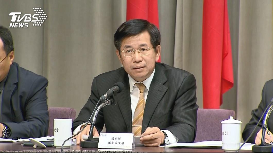 圖/中央社 回任教育部長 潘文忠:樂於承擔重擔