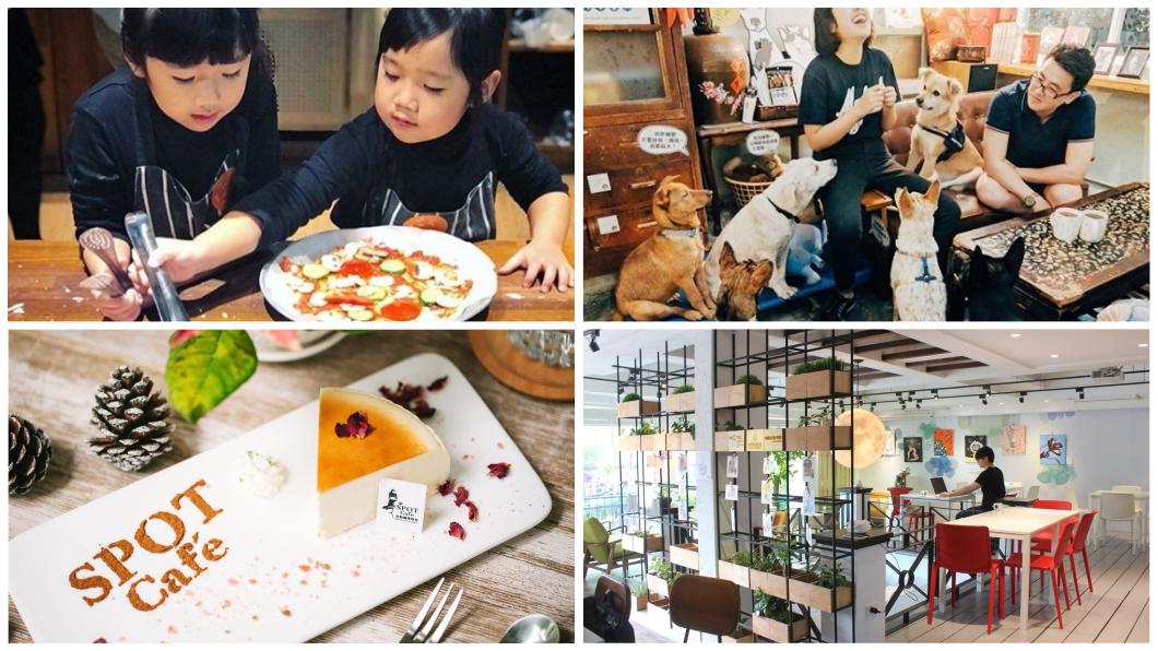 圖/Instagram、Facebook 你們適合嗎?4大「加料系」咖啡廳一餐時間看出愛情真面