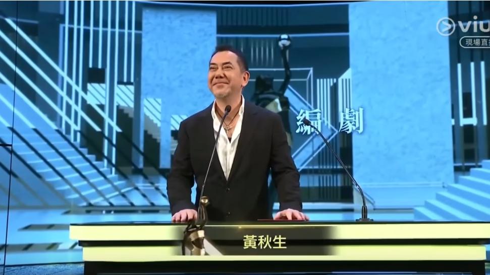 黃秋生擔任金像獎頒獎嘉賓(圖/翻攝自YouTube) 根本沒嗆聲! 黃秋生向成龍道歉:惡毒媒體扭曲事實