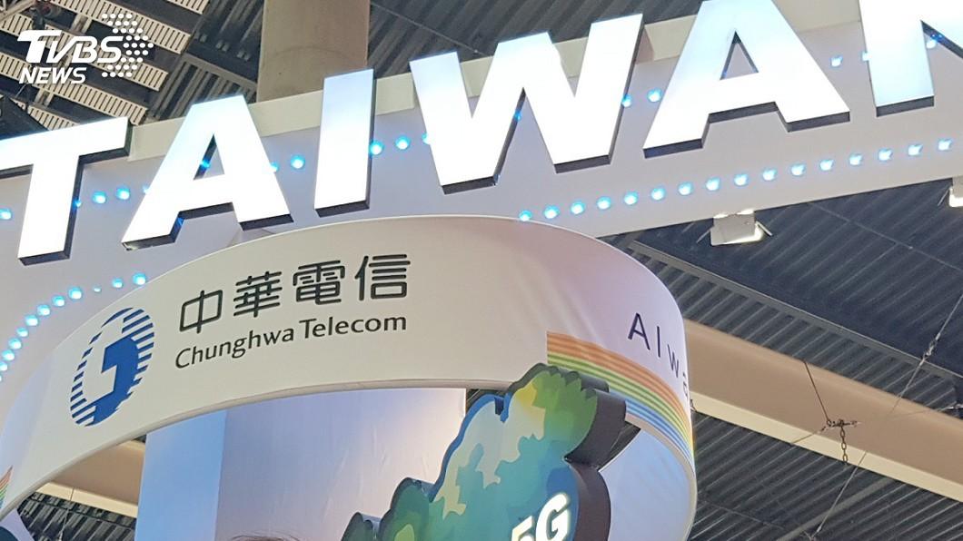 圖/中央社 中華電加碼促銷 回敬市場價格戰