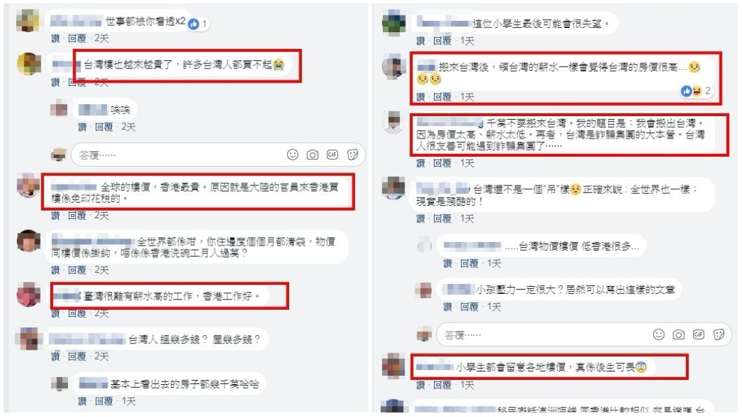 圖/翻攝自搣時潘臉書