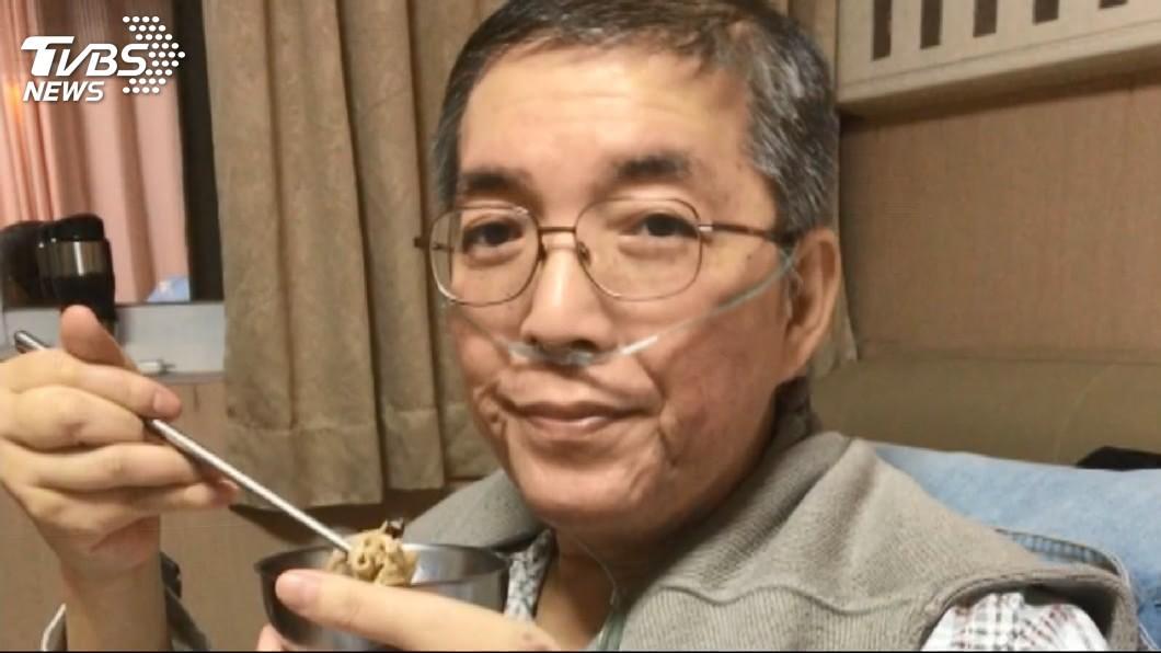 圖/TVBS 不留遺憾!辦完人生畢典1週 癌末仁醫離世