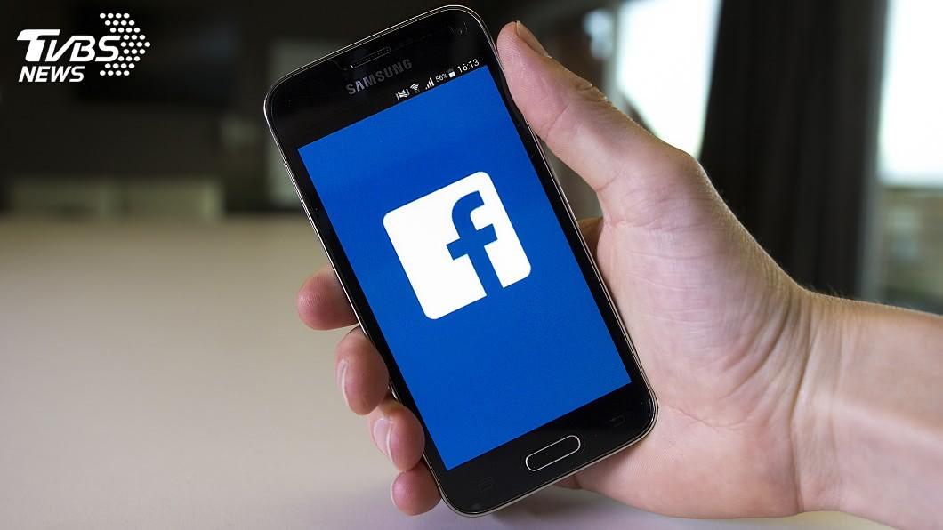 示意圖/TVBS FB證實會蒐集社群以外資料 強調不賣個資