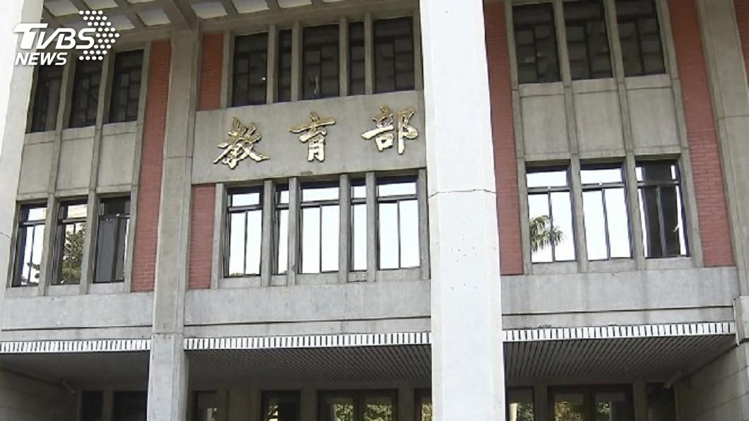 圖/TVBS資料畫面 教育部長換人 校長協會憂課綱延期