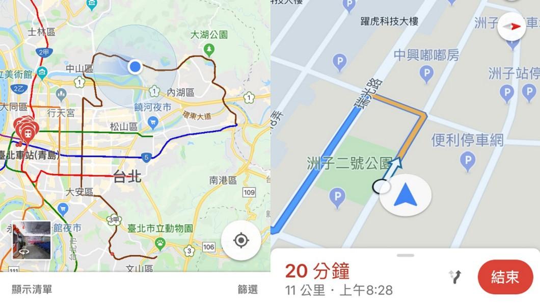 圖/翻攝自 Google Map App 路癡救星!Google地圖不報路名 將以「地標」導航