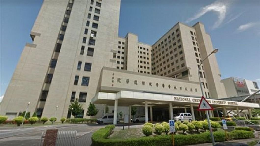圖/擷取自Google地圖畫面 減少輕症患者門診 成大醫院7月起週六停診