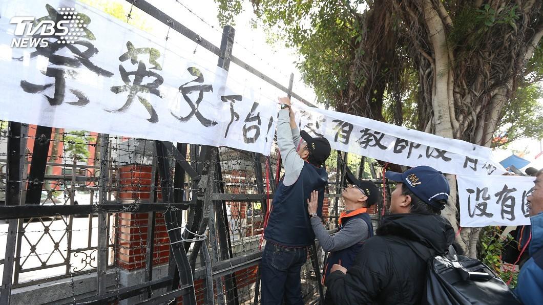 圖/中央社 北市106年陳抗2742件 居23年之冠