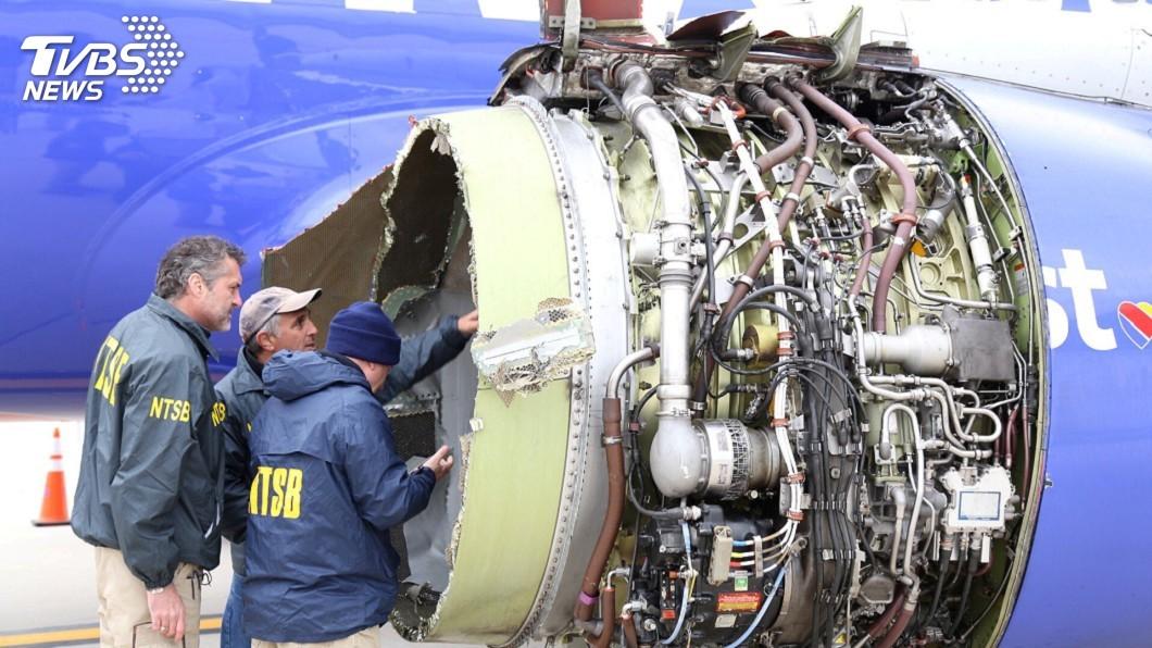 圖/達志影像路透社 西南航空發動機風扇葉片斷裂 有金屬疲勞證據