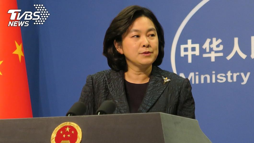 圖/中央社 反制香港人權法 中國:暫停美艦機赴港休整申請