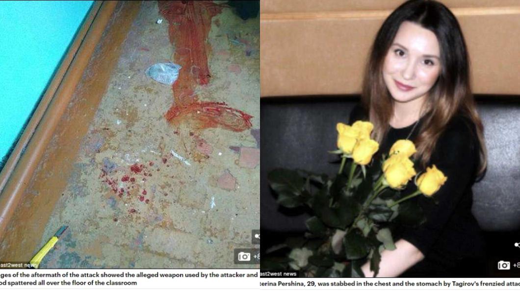 遭攻擊的女老師,胸部及腹部中刀。圖/翻攝自英國每日郵報