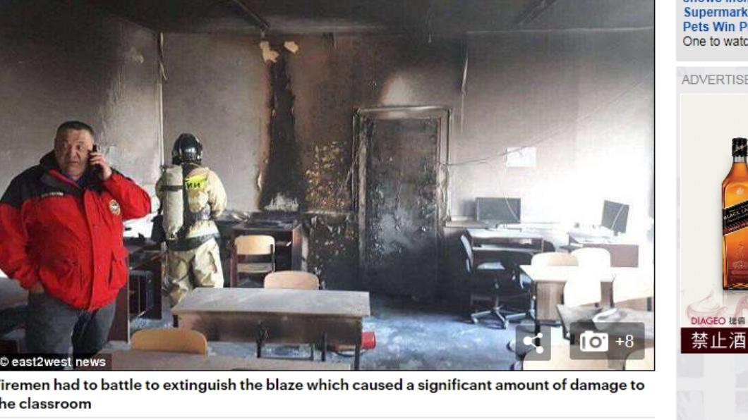 遭縱火的教室。圖/翻攝自英國每日郵報