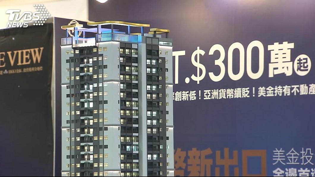 圖/TVBS 行政院擬實價登錄升級 房價改依「門牌揭露」