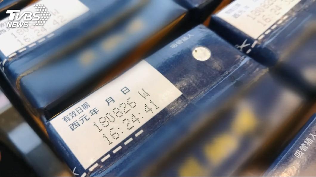 圖/TVBS 快訊/宜蘭超商鋁箔包飲品遭刺孔案 兇嫌是店員