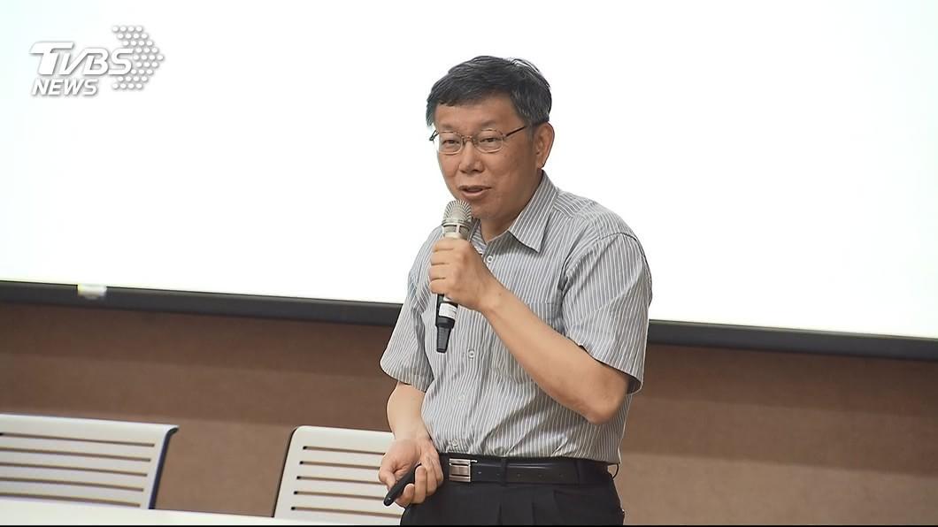 外界多半看柯文哲能連任台北市長。(圖/TVBS)