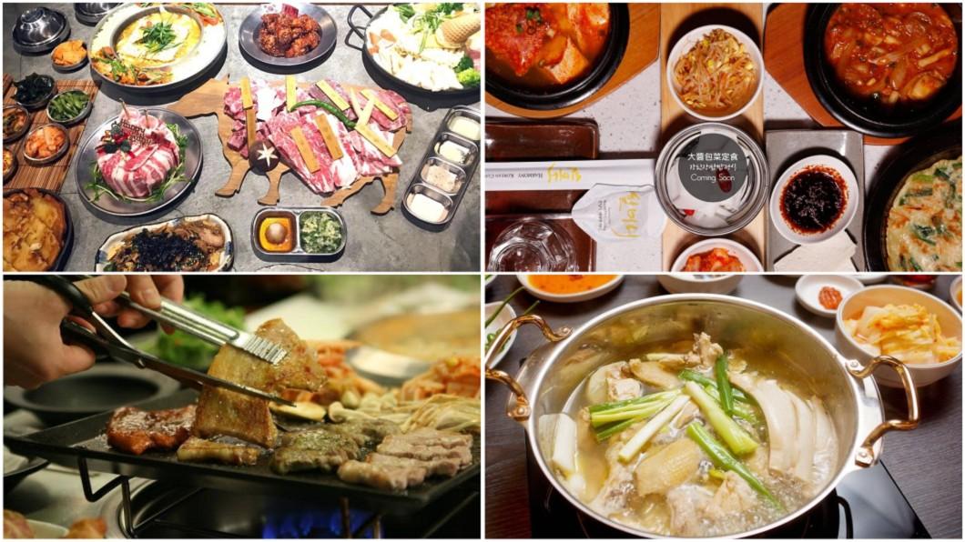 圖/娘子韓食、八色烤肉、哈摩尼韓食堂、孔陵一隻雞臉書 這滋味會上癮! 台灣最夯10大韓式餐廳帶你一秒到首爾