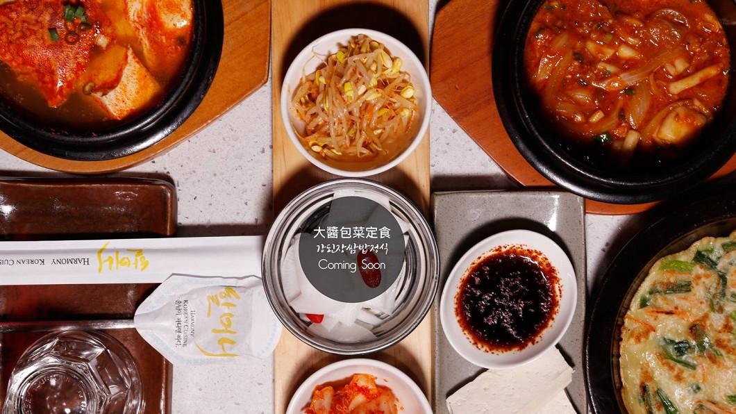 圖/翻攝哈摩尼韓食堂臉書