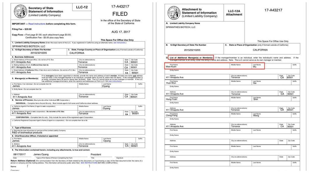 國民黨台北市議員游淑慧臉書公布文件,指控吳茂昆在美成立生技公司已經違法。(圖/翻攝自游淑慧臉書)