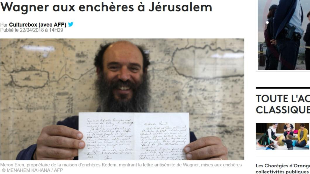 主持這次拍賣的老闆艾倫。圖/翻攝自法國Culturebox 以色列拍賣「反猶太信」 賣家:他會嚇到跳出墳墓