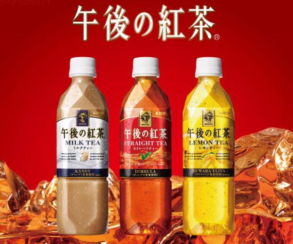 ▲圖片來源/KIRIN 午後の紅茶(Taiwan)粉絲專頁