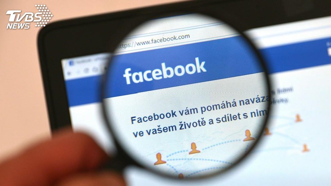 圖/達志影像美聯社 用戶個資外洩醜聞 學者控臉書從不在意
