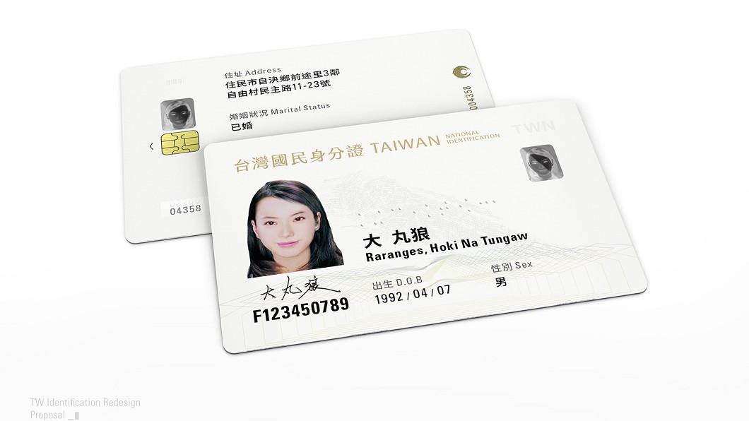 圖/翻攝自身分證明文件再設計網站 身分證設計「台灣國民」暫奪冠 網嗆拒領:台灣不是國家