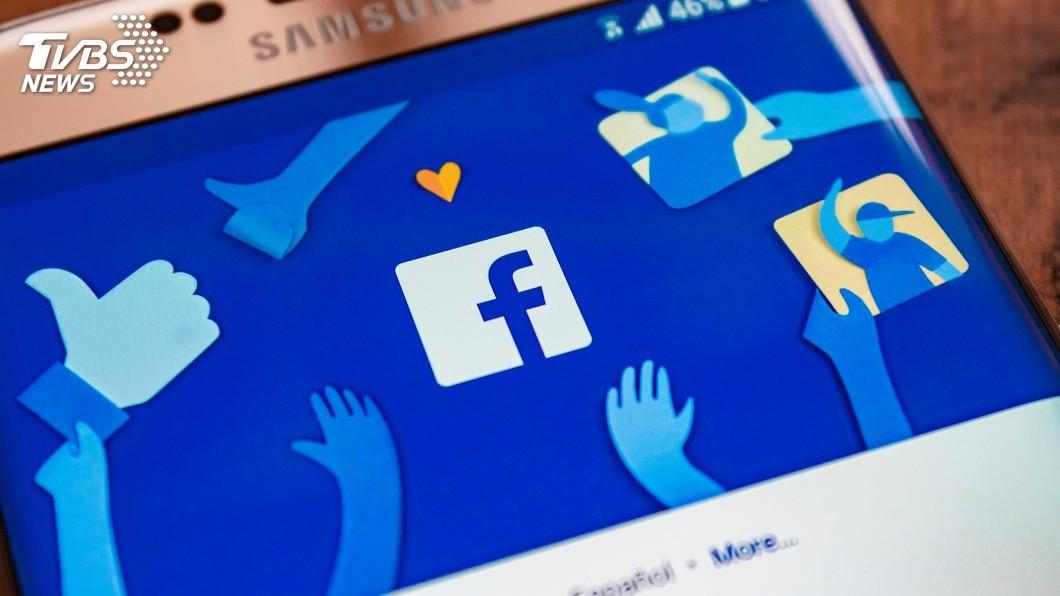 示意圖/TVBS 不法個資網上賣 臉書:已刪若干帳號