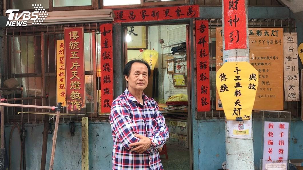 林國和駐守平溪71年。圖/TVBS