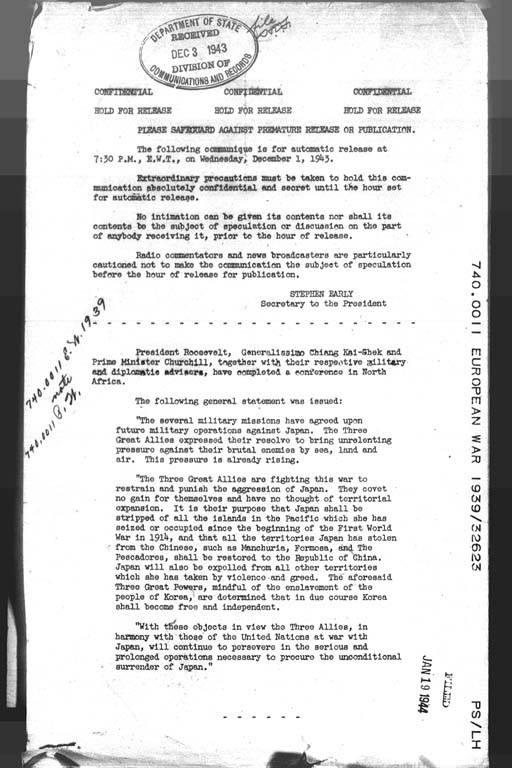 《開羅宣言》原件影本。日本國立國會圖書館 提供