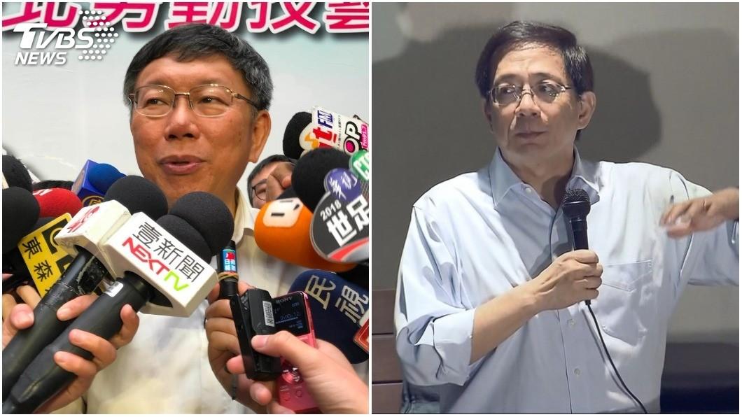 圖/中央社(左)、TVBS(右) 教育部拔管 柯文哲:哪個白癡的決策?