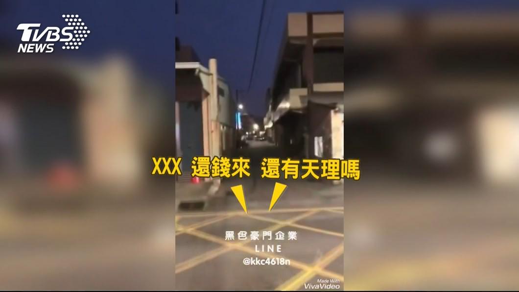 圖/黑色豪門企業、TVBS