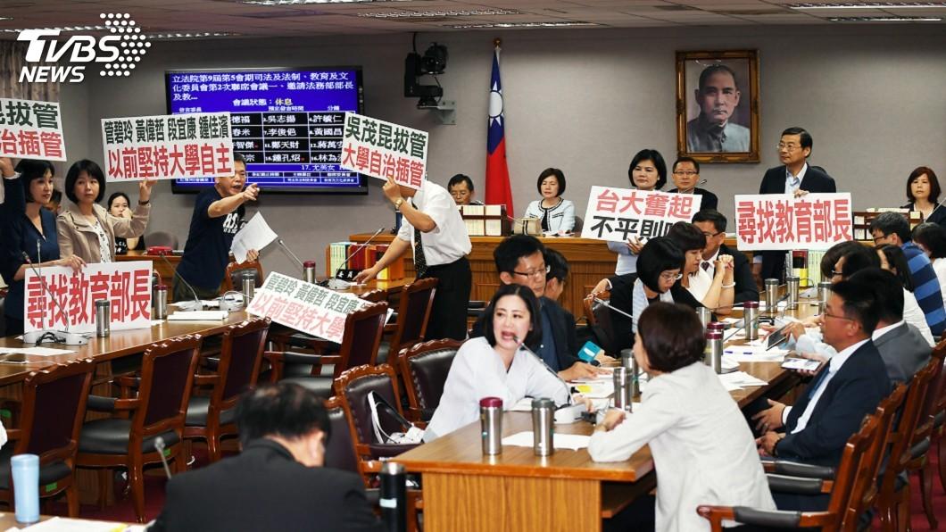 圖/中央社 吳茂昆向立院請假 藍委不滿赴教育部找人