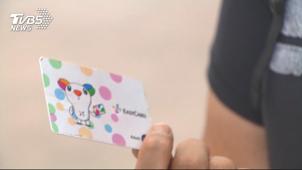 示意圖,非當事人。圖/TVBS 火車拾獲悠遊卡偷花189元 她付出代價逾百倍