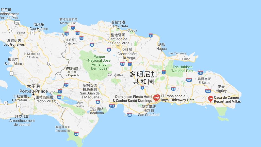 圖/Google Map 快訊/邦交國又少一個!多明尼加與台斷交