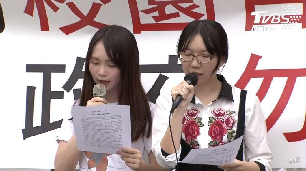 圖/TVBS 要賴揆道歉 挺管女大生手抖唸出:不怕當烈士