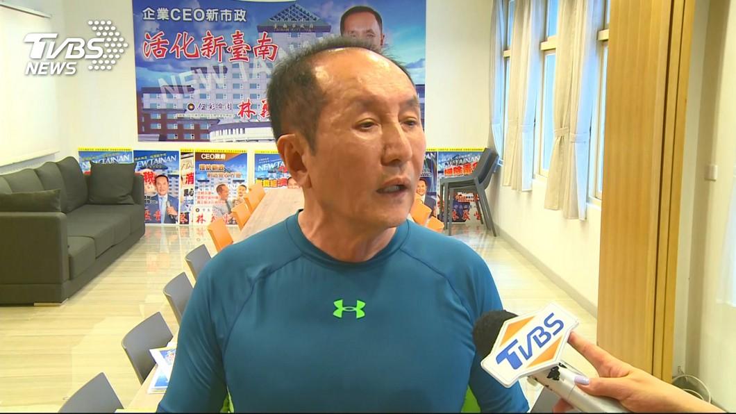 圖/TVBS資料畫面 超有自信!被稱「台南川普」 林義豐:我當美總統做更好