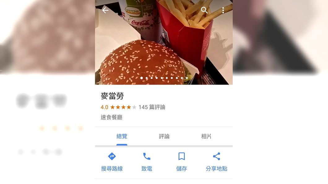 有網友發現新竹大學路上的麥當勞在Google美食評價高達4顆星。圖/翻攝自批踢踢 這間麥當勞評價4顆星 網讚「新竹米其林」