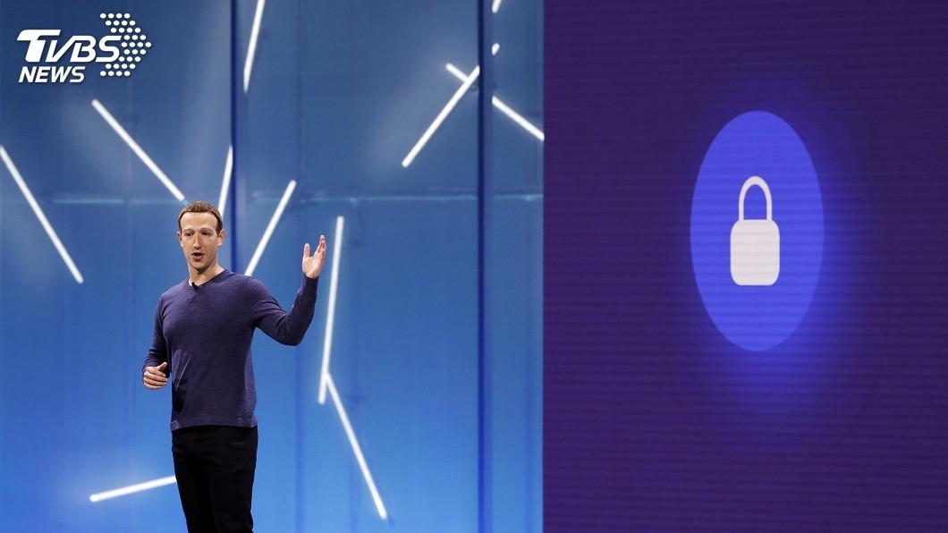 圖/達志影像美聯社 臉書宣布7重點 新工具可清除紀錄護隱私
