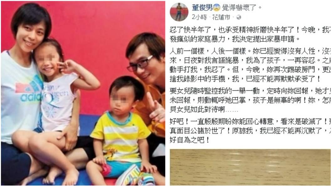 圖/翻攝自《鏡週刊》、董俊男臉書