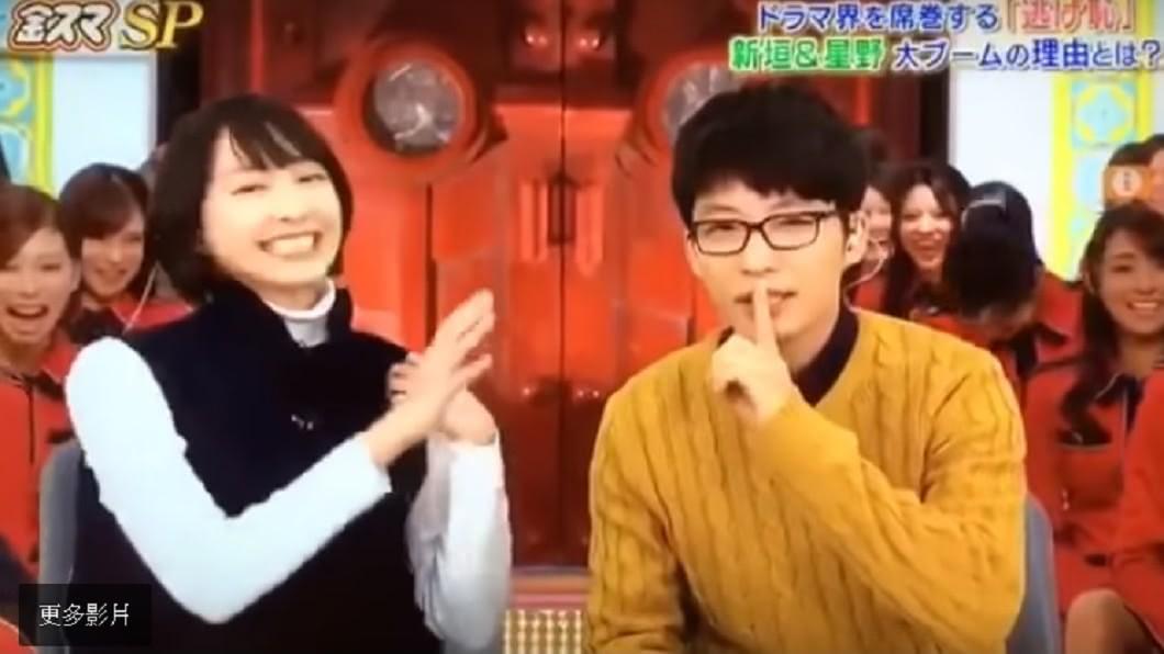 豆腐 星野 源